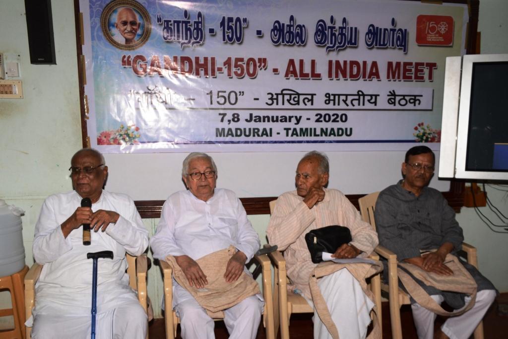 Gandhi 150th All India Meet